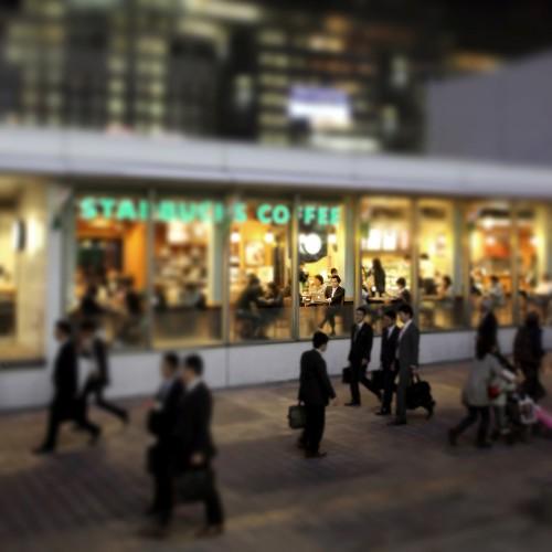 BUSINESS COFFEE - 3796